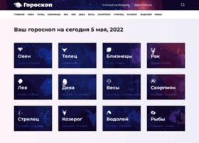 sonnik-one.ru