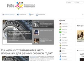 sonniki.crimea.ua