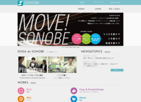 sonobe.co.jp