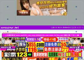 sonsuznur.net