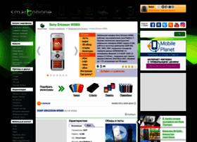 sony-ericsson-w580i.smartphone.ua