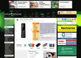 sony-ericsson-w980i.smartphone.ua