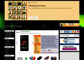 sony-xperia-z.smartphone.ua