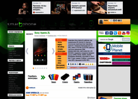 sony-xperia-zl.smartphone.ua