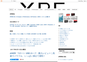 sony-xperia-zl2-sol25.blogspot.jp