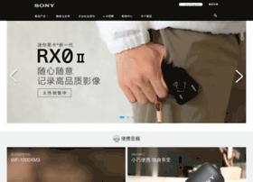 sony.com.cn