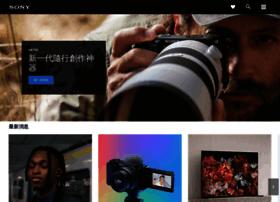 sony.com.tw