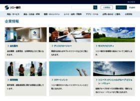 sonybank.net