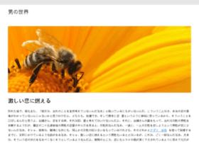 sonycx7.com