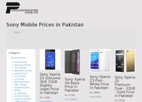 sonymobile.priceinpakistan.com.pk