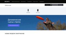 sonymobile.ru