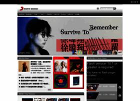 sonymusic.com.tw