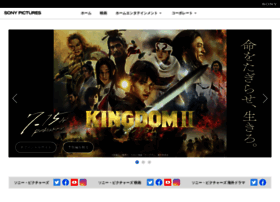 sonypictures.jp