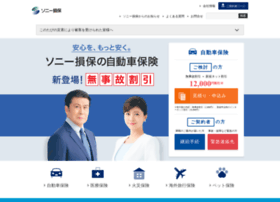 sonysonpo.co.jp