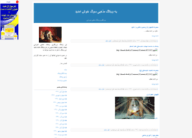 soog-dat-com.blogfa.com