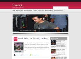 soongspk.blogspot.in