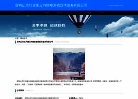 soonup.com