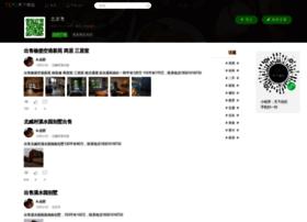 sooomi.com