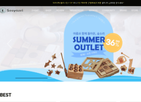 soopsori.co.kr