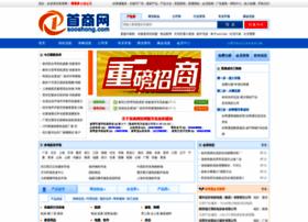 sooshong.com