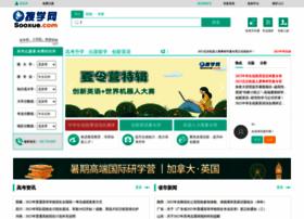 sooxue.com