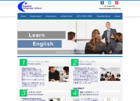 sophia-school.com