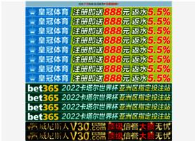 sopu518.com