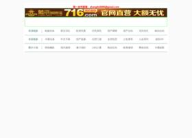 soqun.net