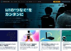 soracom.jp