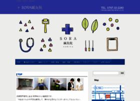 sorashiya.com