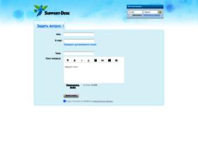 soratnik.support-desk.ru