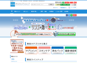 sorawebshop.jp