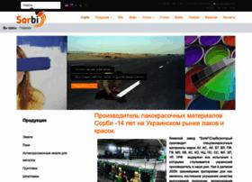 sorbi.com.ua