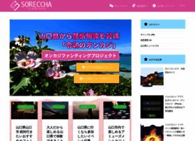 soreccha.jp