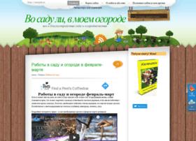 sornjak.ru