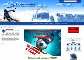 sorochany.ru