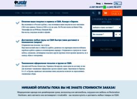 soroka-vorovka.com