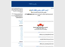 sorooshriazi7.blogfa.com