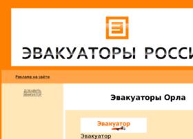 sos-57.ru