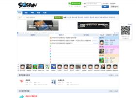 sosaw.com