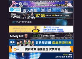 sosforwarder.com