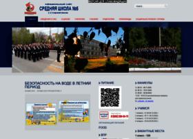 sosh5.ru