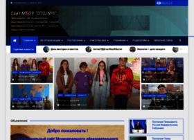 sosh6-gshum.uxp.ru