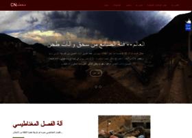 soskarta.cz