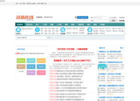 soslimming.com