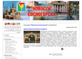 sosnogorsk.net