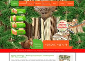 sosnoviy.com.ua