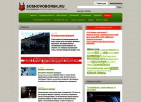 sosnovoborsk.ru