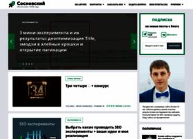 sosnovskij.ru