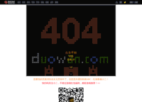 soso.duowan.com